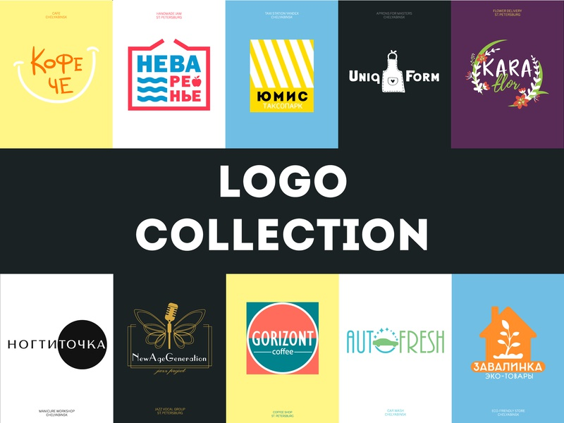 Logo collection bechance logodesign logotype brand identity ux web icon typography branding logo ui vector flat design colors