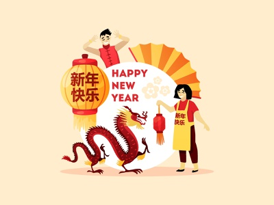 Happy Chinese new year girl character illustrator design character design lights postcard dragon new year china illustration
