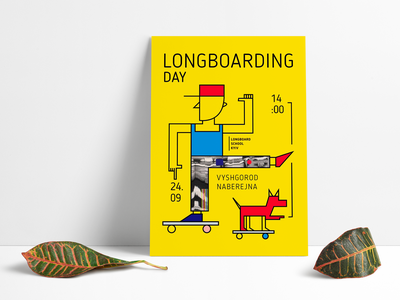 Print for Longboarding contest in Kyiv