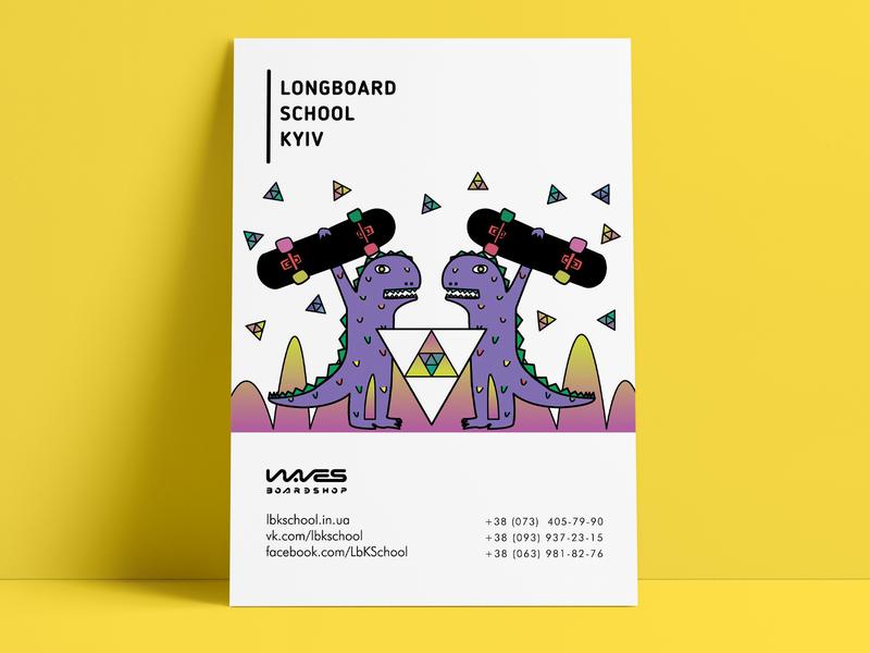 Print for Longboarding school school skate longboarding longboard print illustraiton graphic  design graphic art