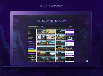 STEAM ˣ GRAND·ʳᵘ blue purple glitch game shop steamkey key wot rust gta5 csgo pubg steam site logo