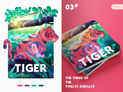 03 Tiger