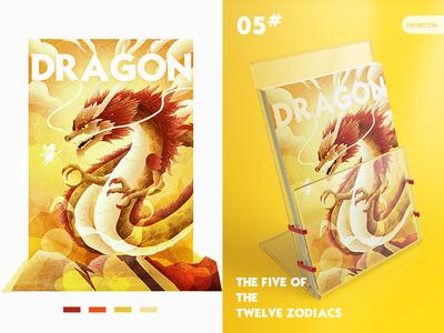 05   Dragon