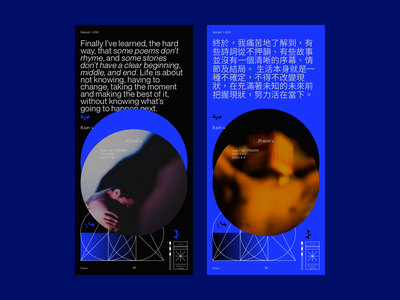 Cinematic monologue visual colour layout design minimal