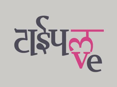 Type love!
