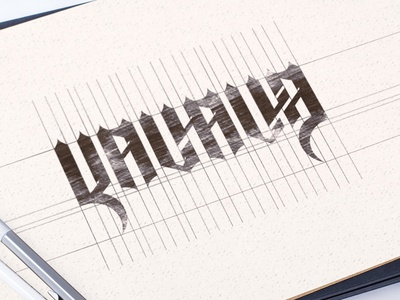 Valhalla Sketch