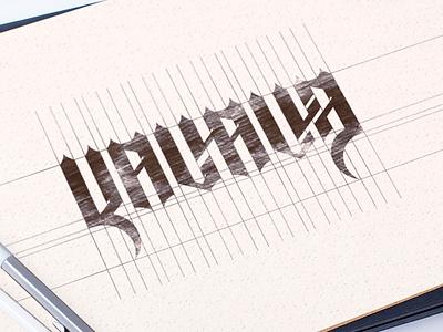 Valhalla Sketch gothic typography valhalla typography vikings logo vikings valhalla logo logodesign branding creative logotype creative logo illustration typography identity logo grid minimal design dark logo gothic logo business logo company logo