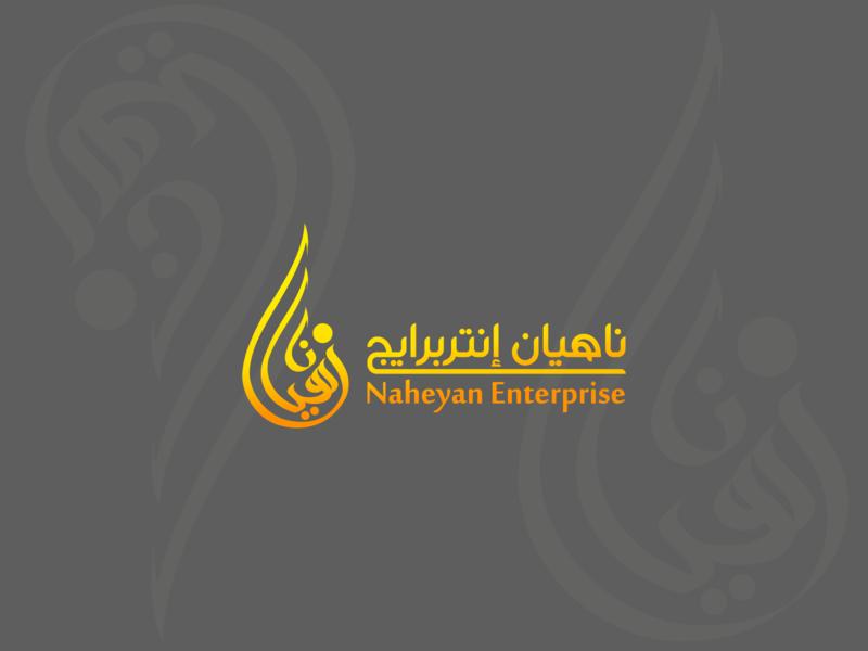Asset 30 design mashud19 vector calligraphy logo branding color logo