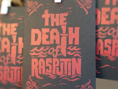 The Death Rasputin - Block Print