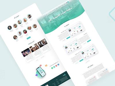 Agah Website landing page ui design cyan news employer products flat design modern ux uiux ui website webdesign