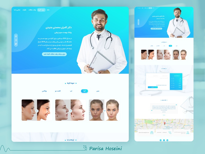 Medical Landing Page doctorprofile doctor testimonial contactform portfolio medical uiux uidesign header landing design landing page landing