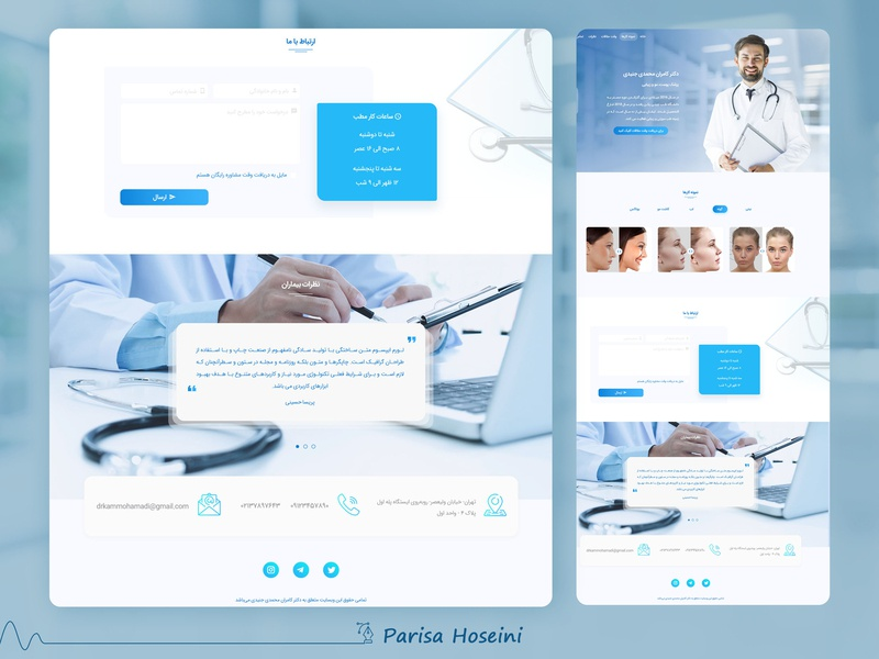 Medical Landing Page header doctor profile medical care medical testimonial contactform uiux uidesign landing design landing page landing