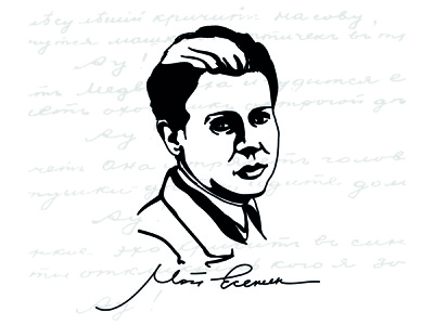 Logotype Portrait classic poet russian esenin port lit logo vector logotype illustration alexandra miracle caffe