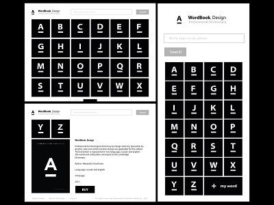 WordBook. Design web site and App mobile app dictionary vocabulary professional words ux alexandra miracle design branding graphic design ui book word