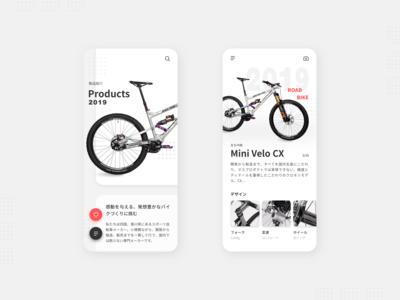 Bicycle  APP design