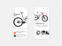 Bicycle  APP design