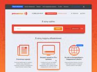 Рекламир — Advertising platform