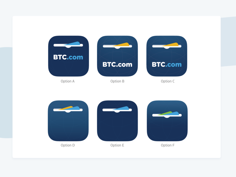App Icon Exploration bitmain btc wallet app app financial app finances fintech bitcoin cryptocurrency wallet crypto wallet