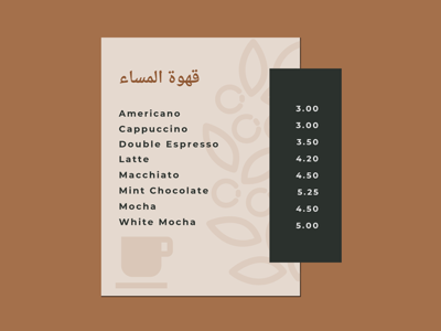 Coffee Menu قهوة المساء