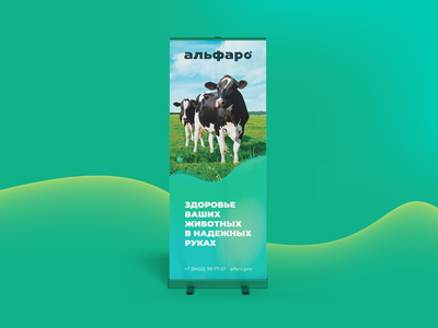 Roll-up   Alfaro exhibition agriculture agricultural banner design roll up banner rollup