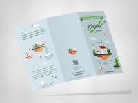 Brochure | Green School