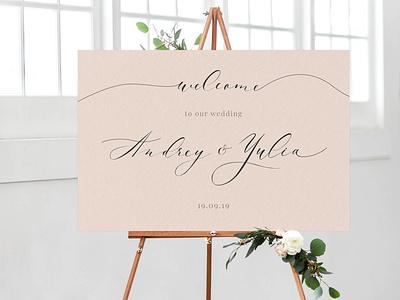 Calligraphy   Wedding cream wedding polygraphy calligraphy illustration branding brand design