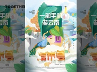 An Illustrated Poster for Mobile Tour in Yunnan