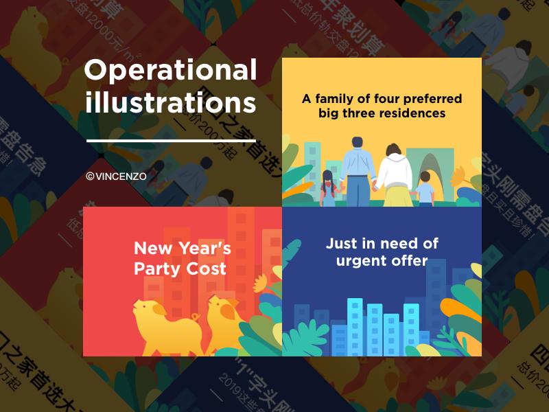 Operational illustrations 页 插图 屏幕 设计