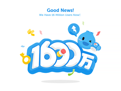 Celebration illustration for 16 million users