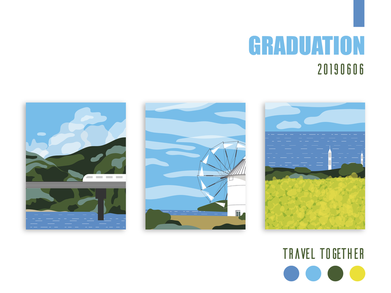 Let's travel together!Graduation season~ train lighthouse windmill mountain sea color design yellow green blue illustraion graphic graduation