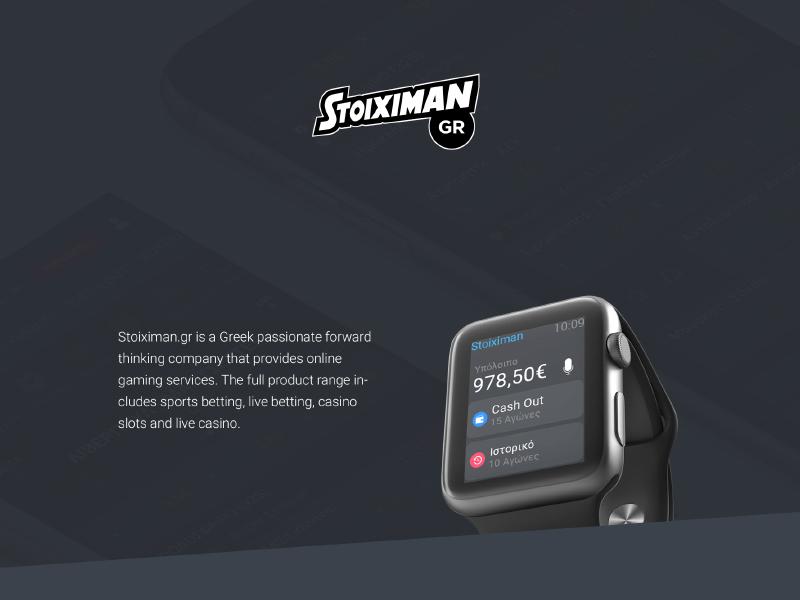 Apple Watch Stoiximan stoiximan watch apple