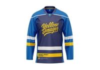 Hockey Jersey Mockup