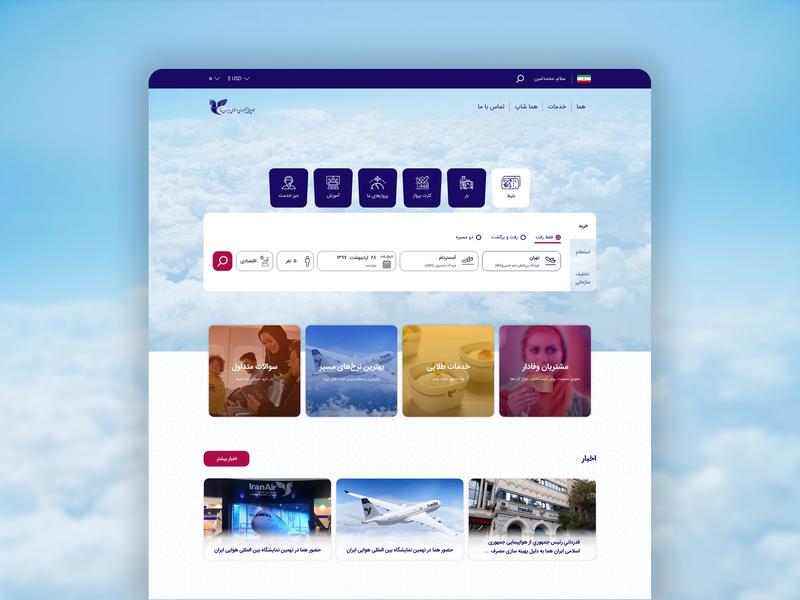 Iran Air Web UI Design web flight booking flight ticket airplane airline ux ui website iran airport