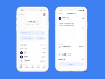 Bank Application - Mobile Concept