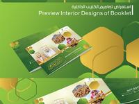 Al-Ammar Booklet