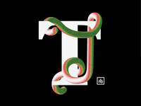 "Lettering Design - ""T"""