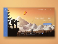 Hi!) A little creativity: redesign BlaBlaCar