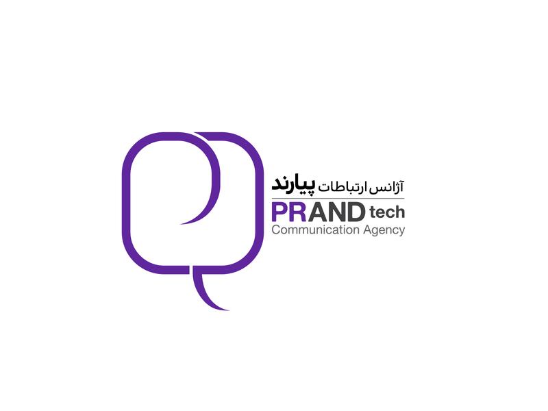 PRAND logo 2020