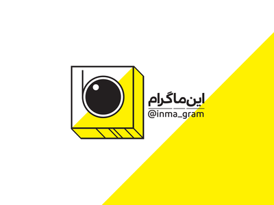 inmagram logo 2018
