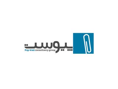 Payvast logo 2015