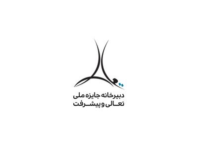 Taali logo 2016