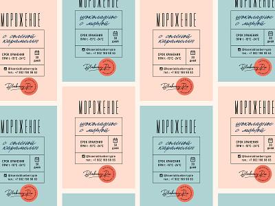 Ice cream sticker graphic design packaging package ice cream illustration vector xara