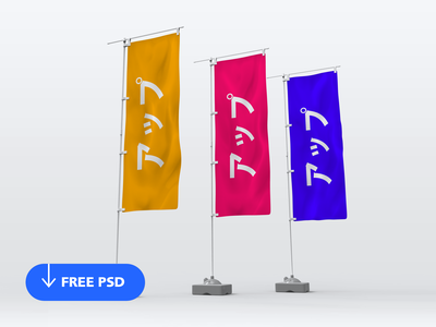 Nobori Flag Mockup psd stationary mockup stationary flag nobori flag flag mockup