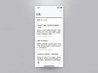 湾区日报(Bay area daily)redesign homepage