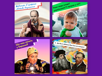 Social Media Posts blog posts instagram ukraine lviv design template instagram template design posts instagram post design designer graphic design