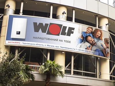 Advertising street banner kharkiv kiev lviv ukraine advertising designposter posterdesign poster bannerdesign designbanner banner design designer graphic design