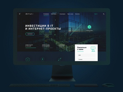 Ortiga website concept