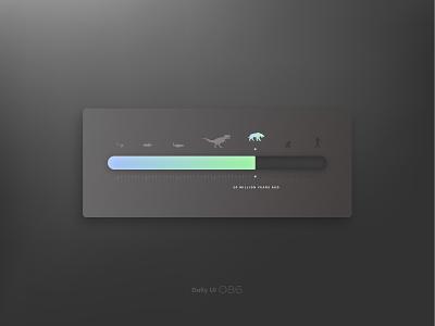 Daily UI #086 figma science evolution progress bar progressbar 86 086 ui dailyui
