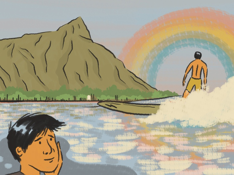 Surfing Dreams wave rainbow daydreaming diamond head surfing aloha illustration hawaii
