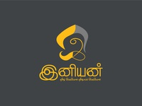Iniyan Tamil typography logo